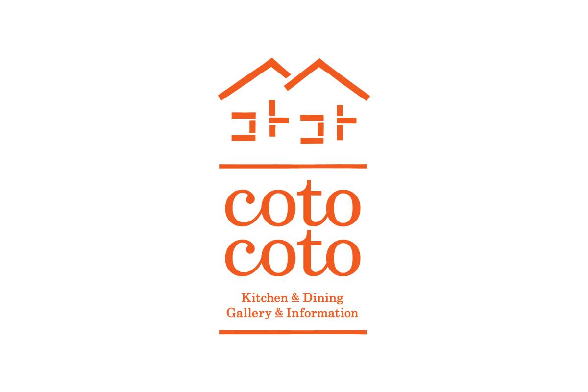 cotocotologo