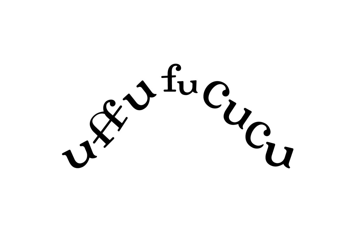 uffufucucu_logo